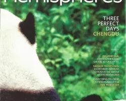 Hemispheres-Magazine2014-page-001