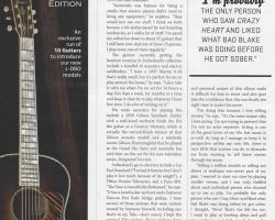 2017 Guitar Afficiando (9)