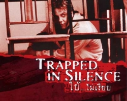 Trapped-in-Silence